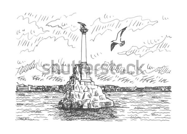Памятник затопленным кораблям рисунок карандашом